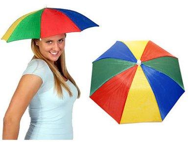 casquette ombrelle